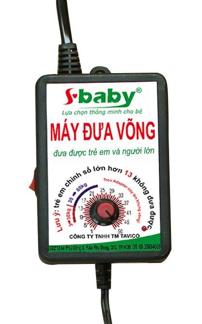 Máy đưa võng Sbaby adapter